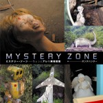 MYSTERY ZONE<br>ミステリー・ゾーン